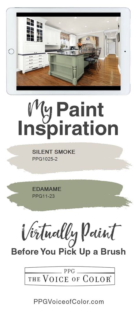 digitally paint your own room with your favorite colors in just a few clicks upload your