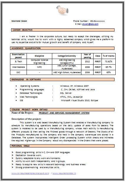 resume format for freshers computer engineers pdf pinterest the world s catalog of ideas