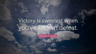 Quotes Inspirational Victory Positive Ve Defeat Sweetest