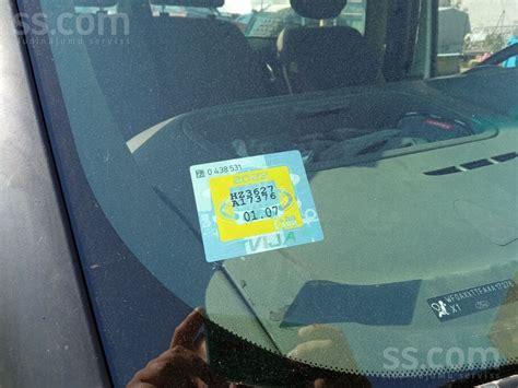 SS.LV Kravas automašīnas - Autovedējs, Cena 6 800 €. Ford Transit 2.4 Tdci 101kw. В хорошем ...