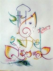 #SachinTendulkar | Akshar Ganesh in Celebrities name ...