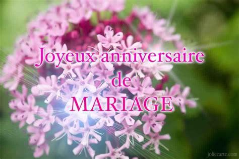carte anniversaire mariage 1 an les plus belles cartes d anniversaire mariage gratuites