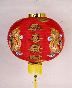 Dragon Lantern Arts & Crafts Chinese New Year New