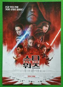 Star wars posters for sale online. Star Wars The Last Jedi 2017 Korean Mini Movie Posters Movie Flyers (A4 Size) | eBay