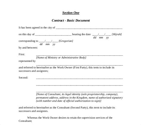consulting contract templates word  apple pages