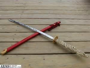 Highlander Katana Swords for Sale