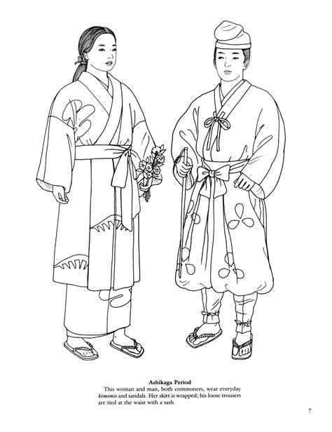Japanese fashions Coloring book | Coloring pages, Adult