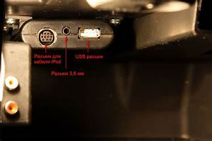 Usb Box Peugeot : mp3 usb ipod box 9702 ez peugeot 308 2008 drive2 ~ Medecine-chirurgie-esthetiques.com Avis de Voitures