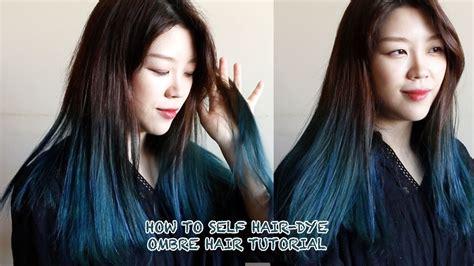 Ombre Hair Tutorial, How To Self Hair-dye, 셀프탈색, 옴브레염색