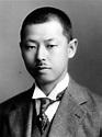 Yoshisuke Aikawa – Người khai sinh thương hiệu Nissan ...