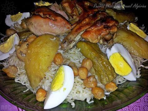 cuisine couscous traditionnel rechta plat traditionnel algérien algerian pasta