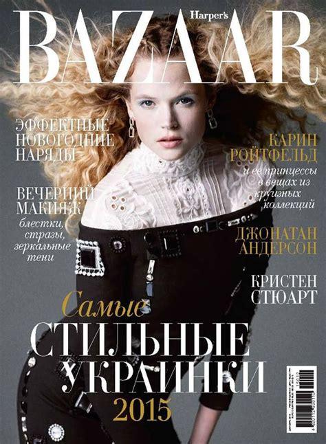 harper s bazaar ukraine december 2015 cover harper s