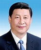 Resume Of The President Of The People's Republic Of China ...