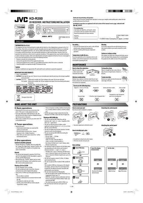 jvc kd r200 wiring diagram somurich