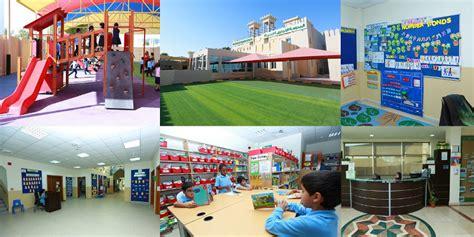 Facilities | English Modern School Wakra