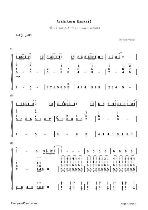 not lagu aishiteru chord zivilia aishiteru 1 lirik lagu lagu rasa sayang chord review ebooks chord zivilia