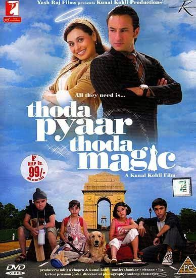 I'd like to download subtitles from dailymotion when available. Thoda pyaar thoda magic full movie on dailymotion part 1 ...