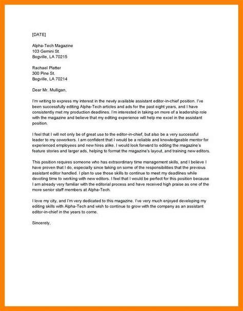 letter  interest teaching sample cingeneorg
