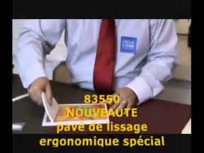 L Eclat De Verre : les outils en t flon de l 39 clat de verre youtube ~ Melissatoandfro.com Idées de Décoration
