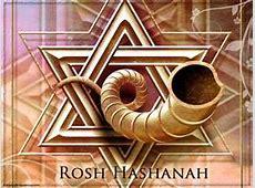 When Is Rosh Hashanah 2017 Erev Rosh Hashanah