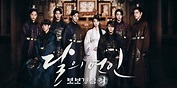 Moon Lovers: Scarlet Heart Ryeo Subtitle Indonesia Batch ...