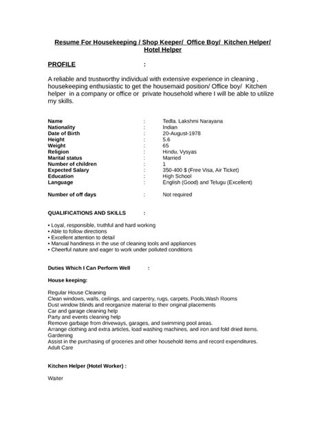 kitchen helper responsibilities resume
