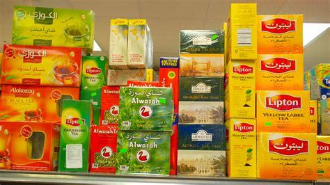 Indian Tea Brands Logos  Wwwpixsharkcom Images
