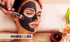 Массажер для лица от морщин подтяжка eye anti-wrinkle massager