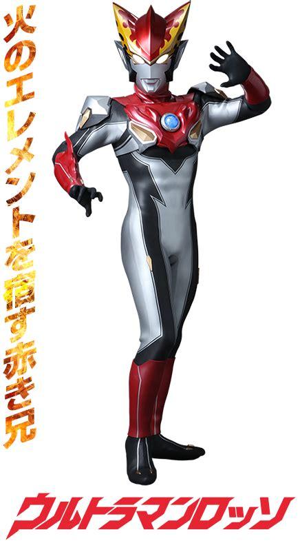 Image Karakter Rosso png Ultraman Wiki FANDOM