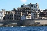 端島(軍艦島) | 軍艦、絶景、世界の絶景