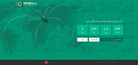 A unique and funny loop animation depicting the characters' walk. صفحه آفلاین - Comming soon page --Full Screen, SVG, CSS ...