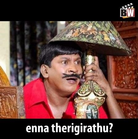 Vadivelu Memes - fb malayalam picture comments search results calendar 2015