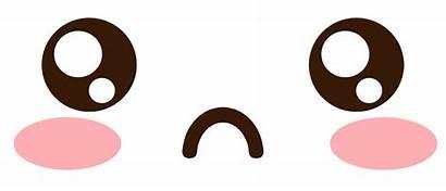 Sad Kawaii Uwu Emoji Emoticon Sadness Trans