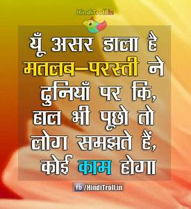 July 2016 - HindiTroll.in | Best Multi Language Media ...