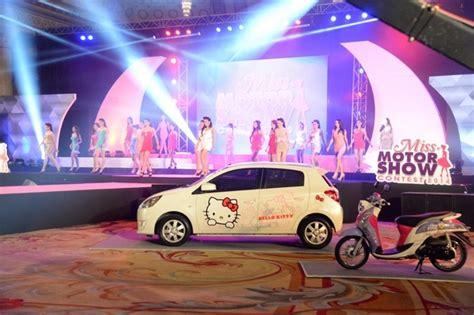 Bangkok International Motor Show 2019