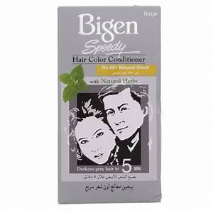 Buy Bigen Speedy Hair Color Conditioner No881 Natural