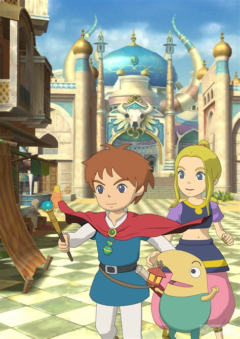 quick shots ni  kuni features giant horned lady vg