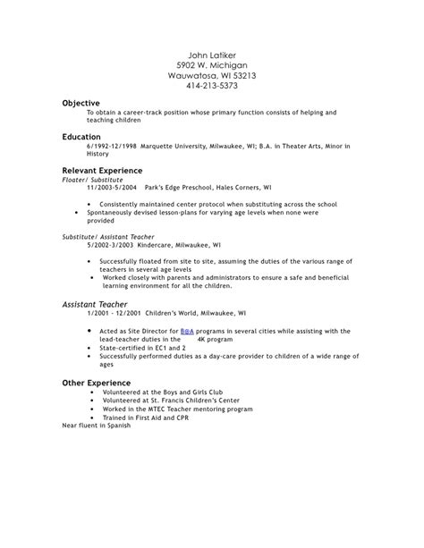 Day Care Worker Responsibilities Resume by Teaching Resume Wps