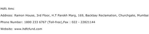 amc phone number hdfc amc address contact number of hdfc amc