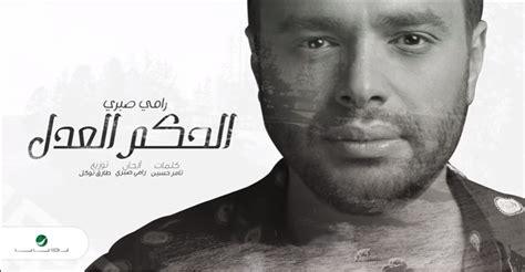Arab Top 10 Songs