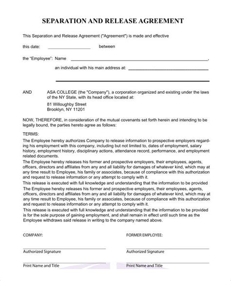 separation agreement form gtld world congress