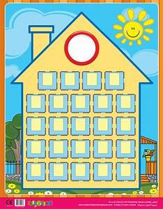 School Posters School Design Reward Chart Free Delivery