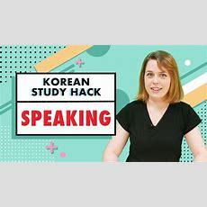 How To Improve Your Korean Speaking (korean Study Hacks) Youtube