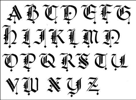 kaligrafi huruf gambar islami
