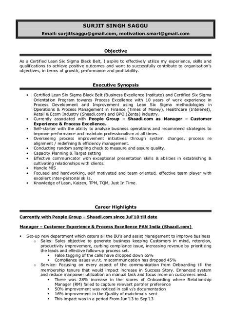 Resume for quality analyst in bpo