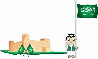 Saudi National Clip Arabia Clipart Kuwait Clipground