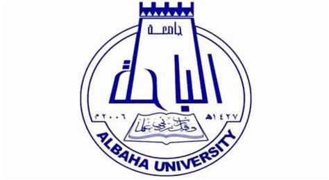 al baha university ksa phdmsc holders  teach