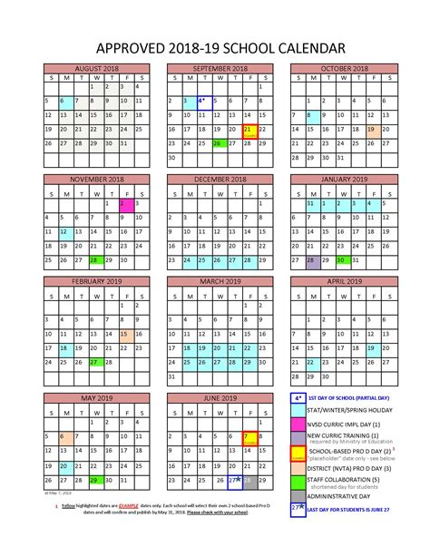 district calendar north vancouver school district