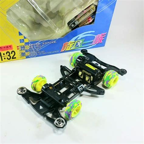 jual tamiya aoda mini 4wd beat magnum chassis lz di lapak tri kios trikios
