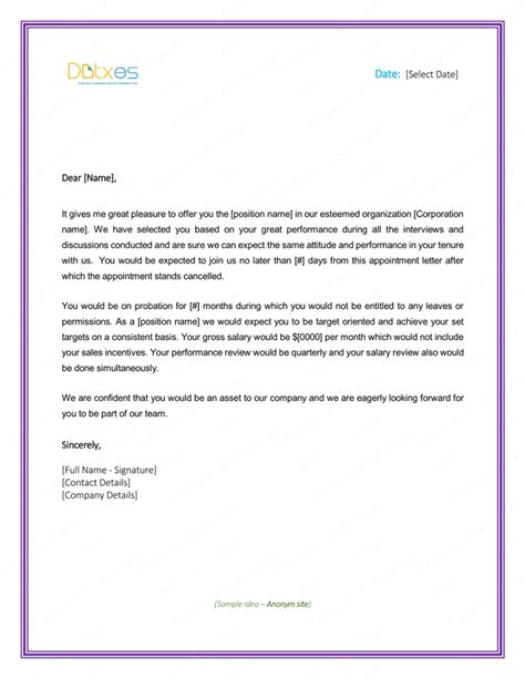 job appointment letter   employee letter templates